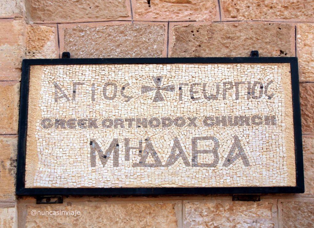 Iglesia de Madaba