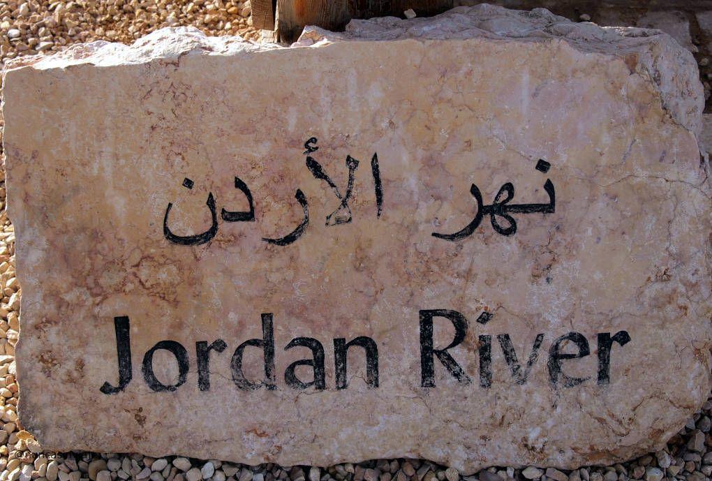Cartel del río Jordán
