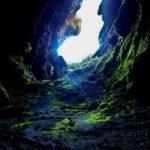 Cova das Choias